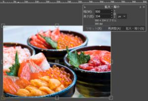 『GIMP』の画像サイズを変更する画面
