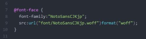webフォントを読み込むコード。