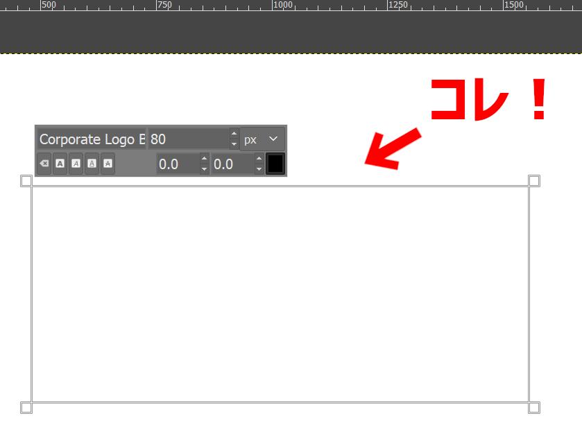 GIMP、ドラッグで適当に作ったテキスト範囲の四角