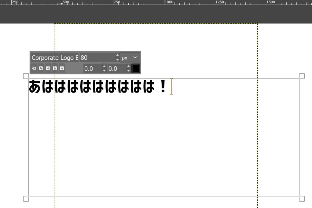 GIMPでテキストを入力しました
