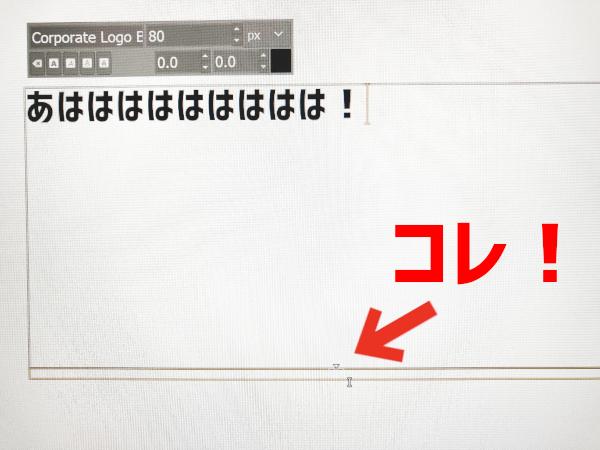 GIMP、四角の最果てにマウスポインタを当てた