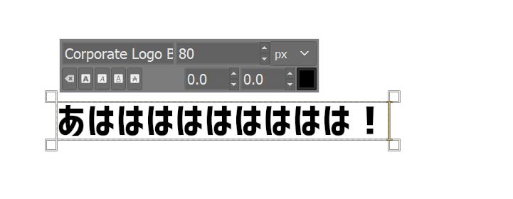 GIMP無駄なテキストの余白がなくなった