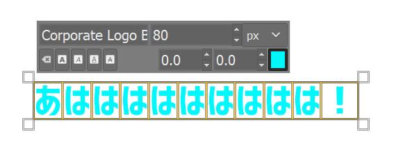 GIMPでテキストの色が変わった