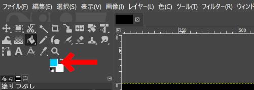 GIMPで色を選択するためのボタンをクリック。