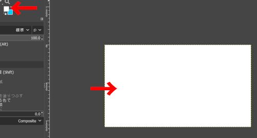 GIMPで色を塗りました。