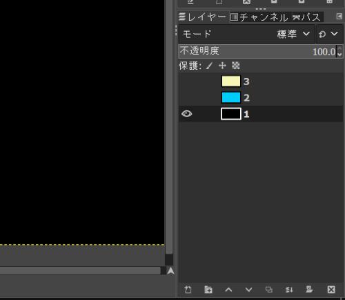 GIMPでレイヤーをクリックした状態。