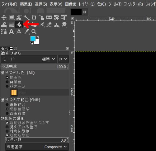 GIMPで『塗りつぶしモード』を選択した