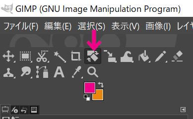 「回転ツール」がGroupから外れて、ツールボックスの中に回転アイコンのツールが表示されている。