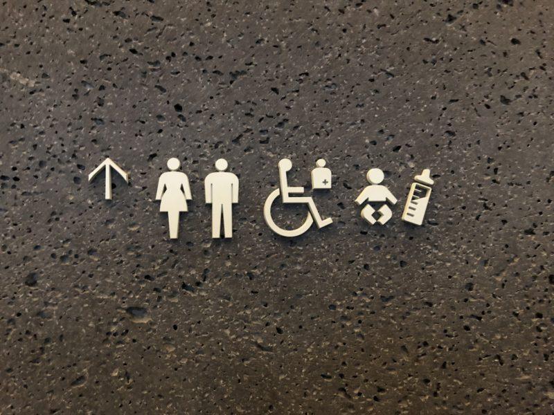 最強で最高なトイレを考えてみた。