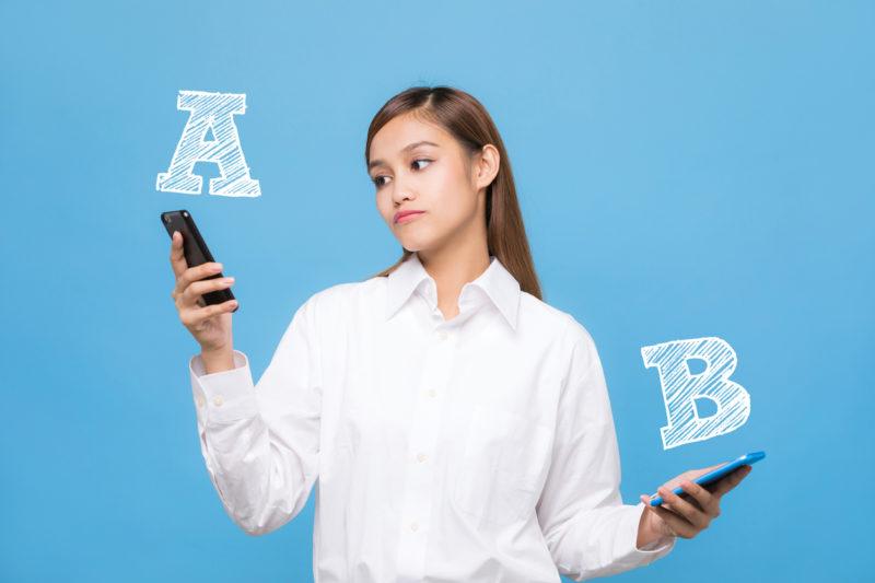 格安SIMの『b-mobile』にしたら毎月5000円くらい安くなった。